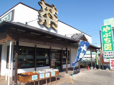入口が輝く店舗[浜松市南区の加藤塗装]|外壁塗装、屋根塗装