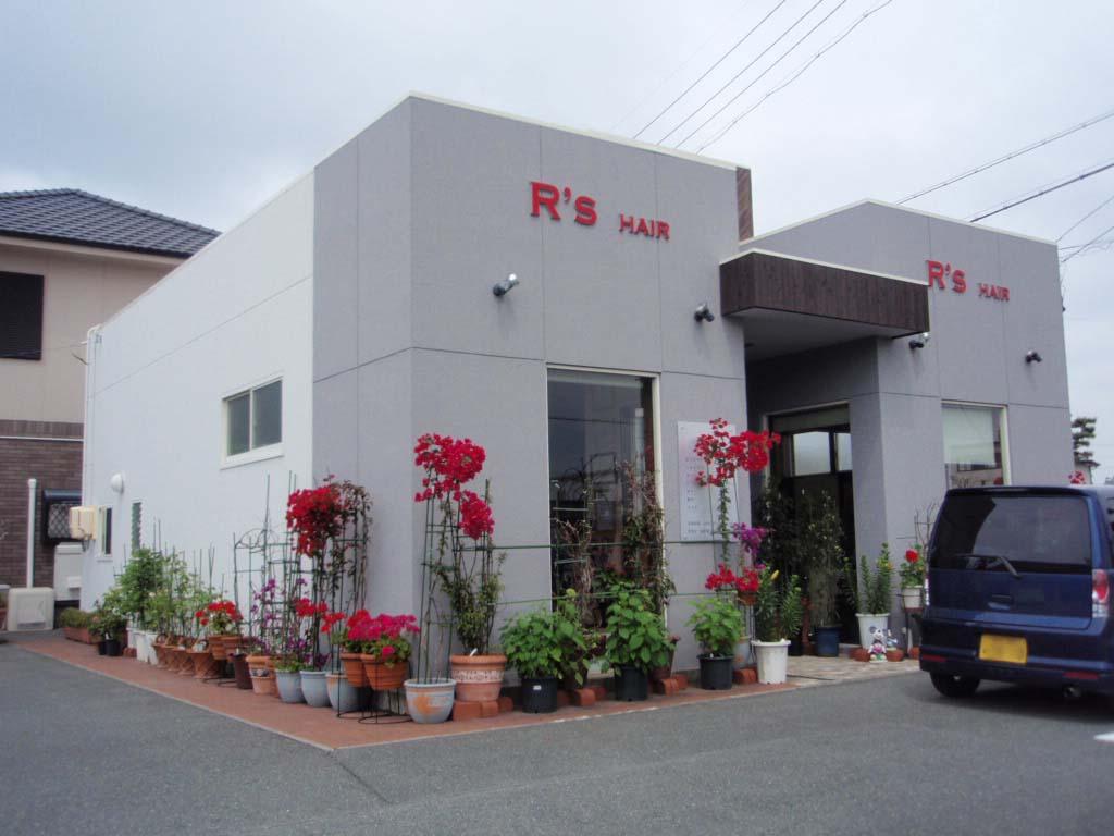 暑さも寒さも吹っ飛ぶ!ガイナ塗装 [浜松市南区の加藤塗装]|外壁塗装、屋根塗装