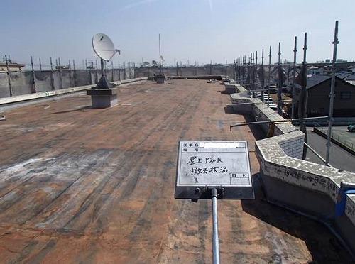マンション屋上防水工事[浜松市南区の加藤塗装] 外壁塗装、屋根塗装