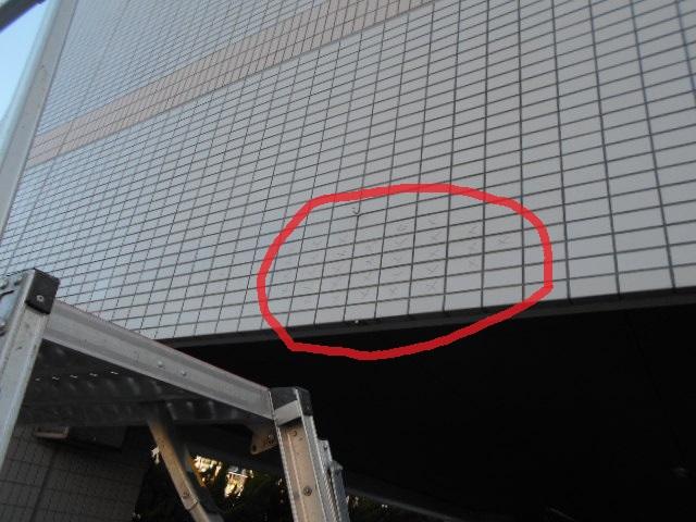 タイルの張り替え工事[浜松市南区の加藤塗装] 外壁塗装、屋根塗装