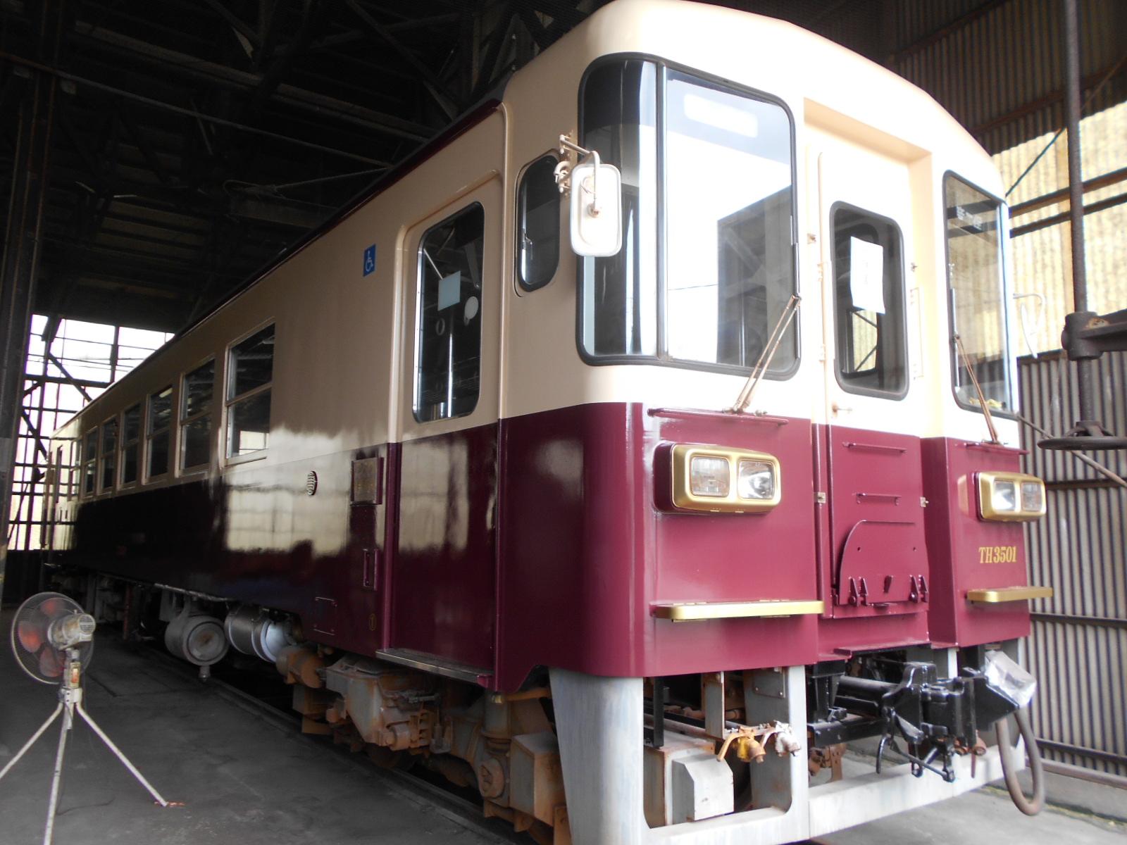 天竜浜名湖鉄道TH3501[浜松市南区の加藤塗装]|外壁塗装、屋根塗装
